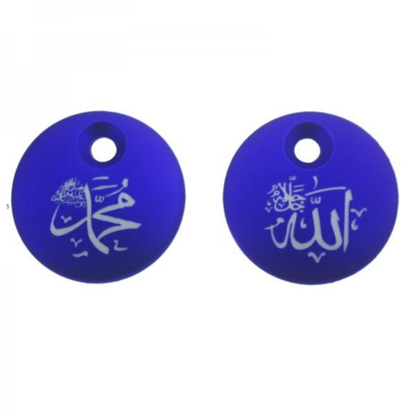 25 Adet 5cm Çapında Allah Muhammed Polyester Plaka