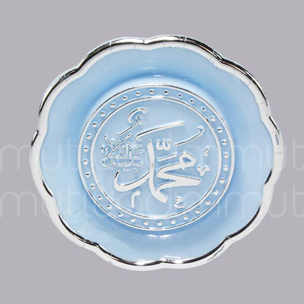 25 Adet Allah(cc)-Muhammed(sav) Yazılı Yuvarlak Süs
